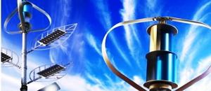 lampione eolico-fotovoltaico